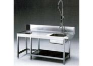 UGOSTITELJSKA OPREMA - Radni stolovi za pranje
